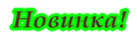 Берет YSG 610  серо-розовый